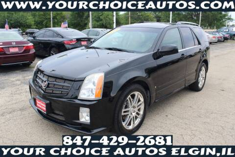 2008 Cadillac SRX for sale at Your Choice Autos - Elgin in Elgin IL