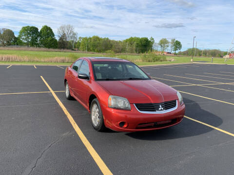 2008 Mitsubishi Galant for sale at Quality Motors Inc in Indianapolis IN
