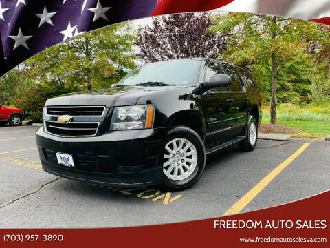 2009 Chevrolet Tahoe for sale at Freedom Auto Sales in Chantilly VA