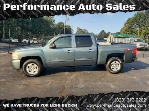 2010 Chevrolet Silverado 1500 for sale at Performance Auto Sales in Hickory NC
