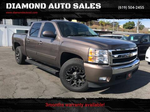 2008 Chevrolet Silverado 1500 for sale at DIAMOND AUTO SALES in El Cajon CA