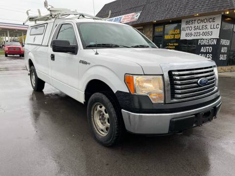 2013 Ford F-150 for sale at Best Choice Auto Sales in Lexington KY