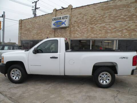 2012 Chevrolet Silverado 1500 for sale at Kingdom Auto Centers in Litchfield IL