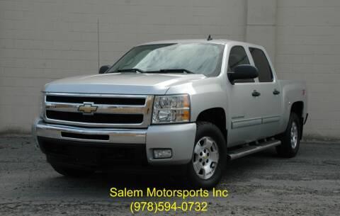 2011 Chevrolet Silverado 1500 for sale at Salem Motorsports in Salem MA