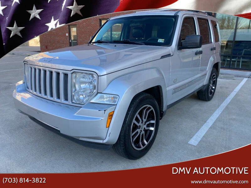 2011 Jeep Liberty for sale at DMV Automotive in Falls Church VA