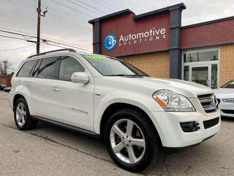 2009 Mercedes-Benz GL-Class for sale at Automotive Solutions in Louisville KY