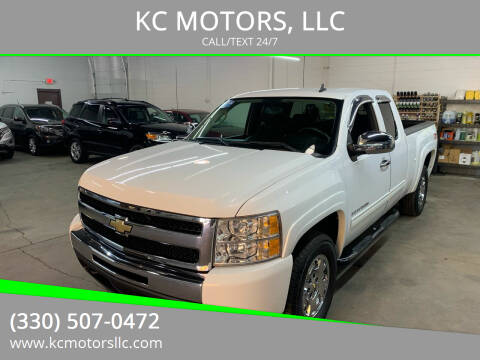 2010 Chevrolet Silverado 1500 for sale at KC MOTORS, LLC in Boardman OH