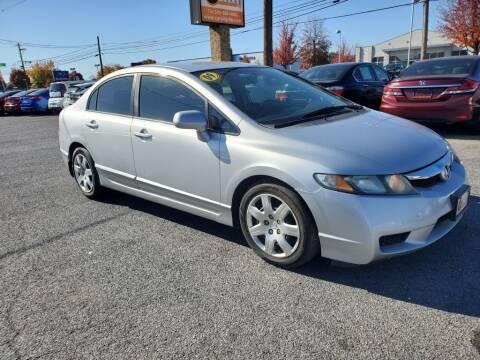 2009 Honda Civic for sale at Cars 4 Grab in Winchester VA
