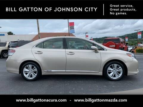 2011 Lexus HS 250h for sale at Bill Gatton Used Cars - BILL GATTON ACURA MAZDA in Johnson City TN