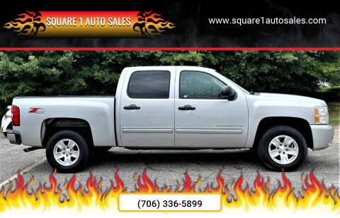 2010 Chevrolet Silverado 1500 for sale at Square 1 Auto Sales - Commerce in Commerce GA