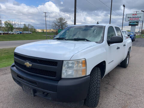 2011 Chevrolet Silverado 1500 for sale at Blake Hollenbeck Auto Sales in Greenville MI