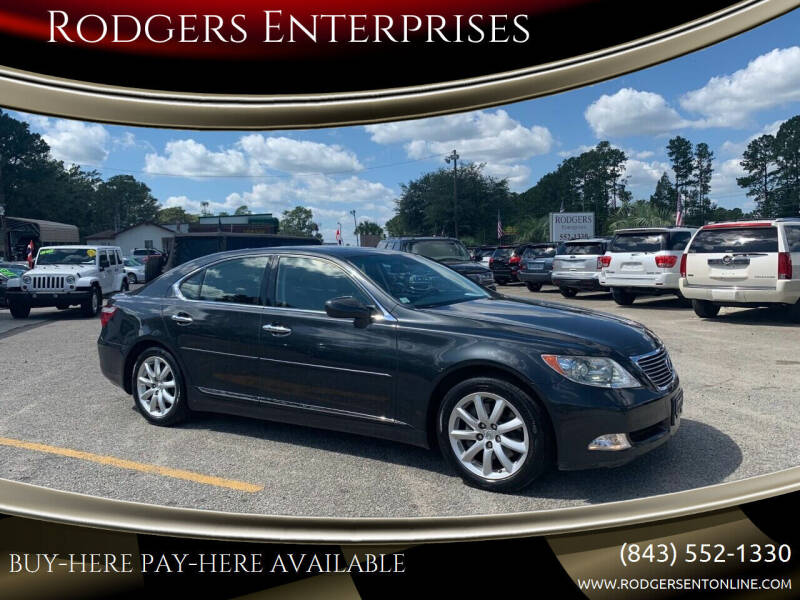 2008 Lexus LS 460 for sale at Rodgers Enterprises in North Charleston SC