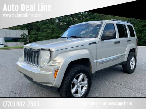 2008 Jeep Liberty for sale at Auto Deal Line in Alpharetta GA