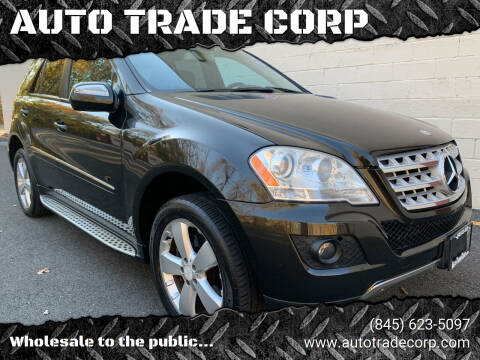 2009 Mercedes-Benz M-Class for sale at AUTO TRADE CORP in Nanuet NY