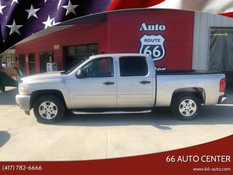 2008 Chevrolet Silverado 1500 for sale at 66 Auto Center in Joplin MO