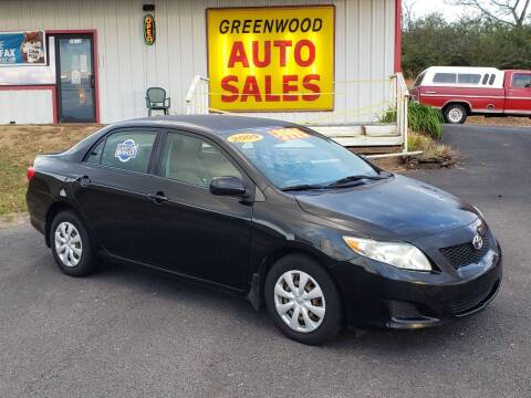 2009 Toyota Corolla for sale at Greenwood Auto Sales in Greenwood AR