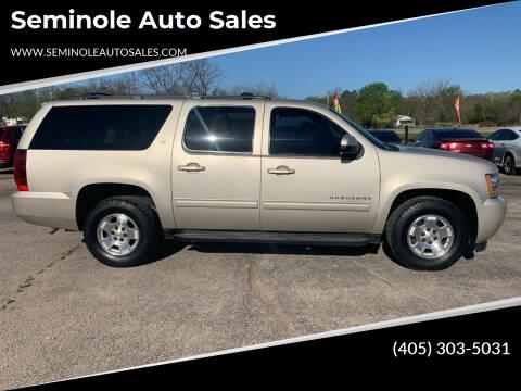 2013 Chevrolet Suburban for sale at Seminole Auto Sales in Seminole OK