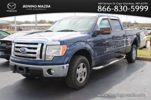 2010 Ford F-150 for sale at Bening Mazda in Cape Girardeau MO