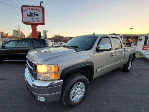 2007 Chevrolet Silverado 2500HD for sale at Ford's Auto Sales in Kingsport TN