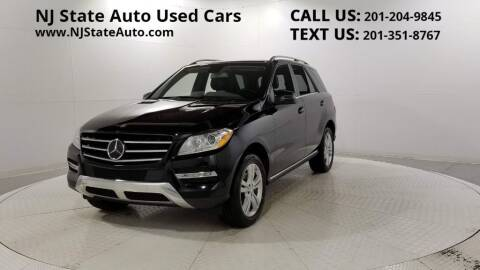 2015 Mercedes-Benz M-Class for sale at NJ State Auto Auction in Jersey City NJ
