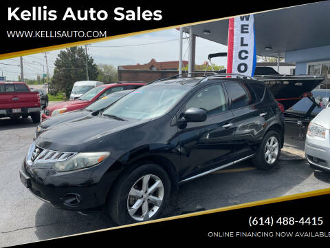2009 Nissan Murano for sale at Kellis Auto Sales in Columbus OH