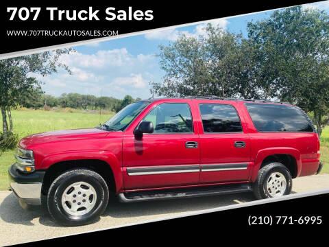 2005 Chevrolet Suburban for sale at 707 Truck Sales in San Antonio TX