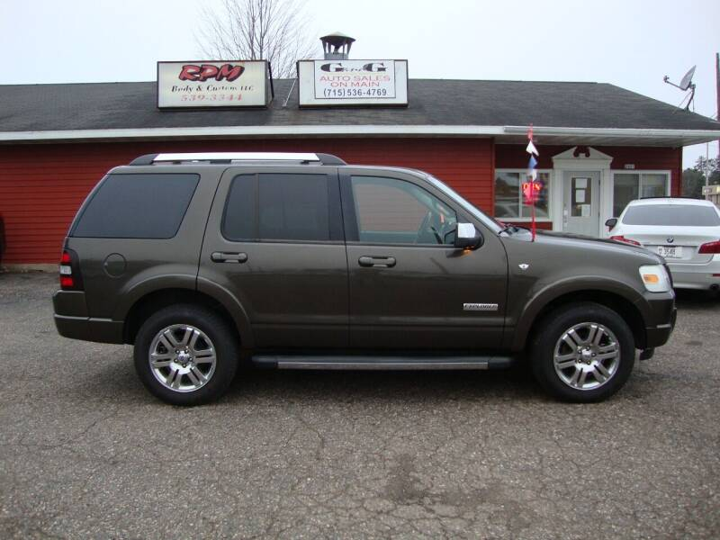 2008 Ford Explorer for sale at G and G AUTO SALES in Merrill WI