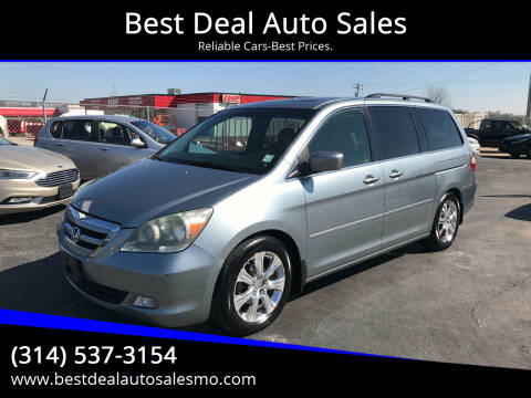 2005 Honda Odyssey for sale at Best Deal Auto Sales in Saint Charles MO