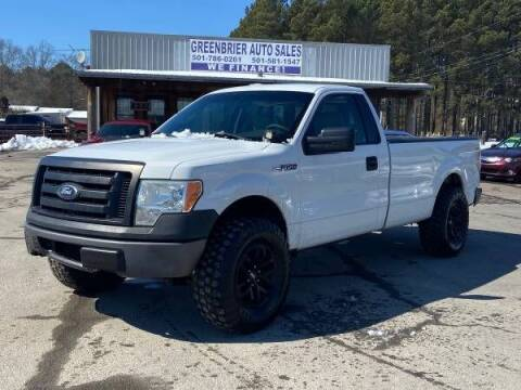 2010 Ford F-150 for sale at Greenbrier Auto Sales in Greenbrier AR