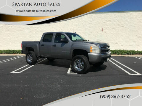 2007 Chevrolet Silverado 1500 for sale at Spartan Auto Sales in Upland CA