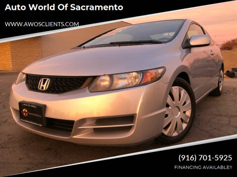 2010 Honda Civic for sale at Auto World of Sacramento Stockton Blvd in Sacramento CA