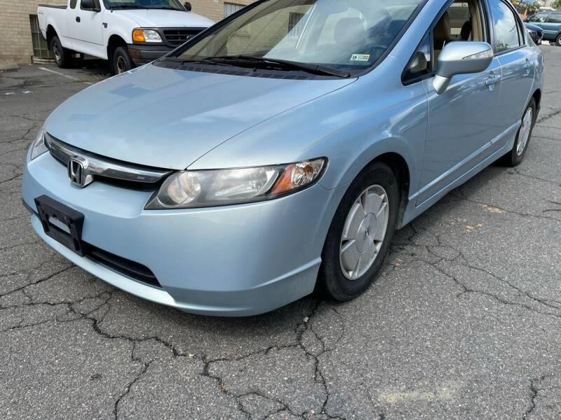 2008 Honda Civic for sale at Alexandria Auto Sales in Alexandria VA