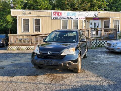 2007 Honda CR-V for sale at Seven and Below Auto Sales, LLC in Rockville MD
