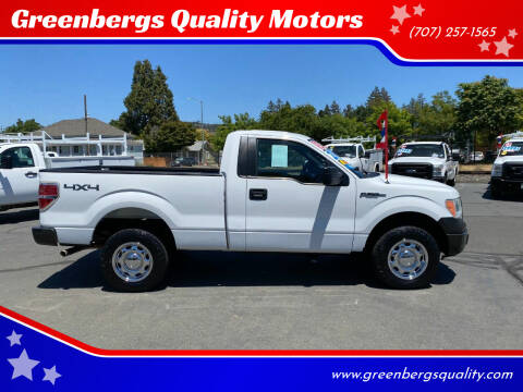 2013 Ford F-150 for sale at Greenbergs Quality Motors in Napa CA