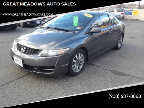 2009 Honda Civic for sale at GREAT MEADOWS AUTO SALES in Great Meadows NJ