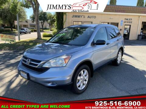 2011 Honda CR-V for sale at JIMMY'S AUTO WHOLESALE in Brentwood CA