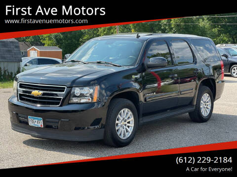 2008 Chevrolet Tahoe for sale at First Ave Motors in Shakopee MN