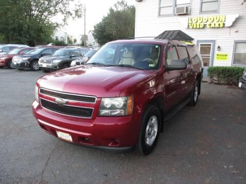2007 Chevrolet Suburban for sale at Loudoun Used Cars in Leesburg VA