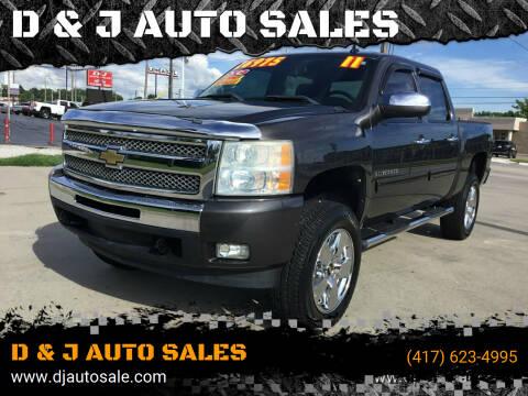 2011 Chevrolet Silverado 1500 for sale at D & J AUTO SALES in Joplin MO