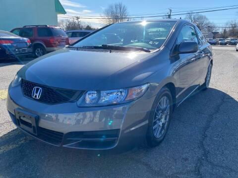 2011 Honda Civic for sale at MFT Auction in Lodi NJ