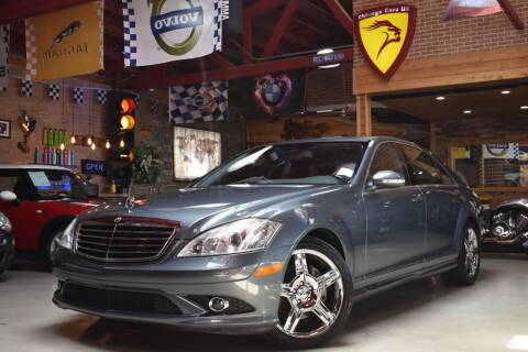 2007 Mercedes-Benz S-Class for sale at Chicago Cars US in Summit IL