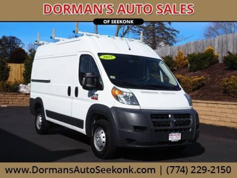 2015 RAM ProMaster Cargo for sale at DORMANS AUTO CENTER OF SEEKONK in Seekonk MA