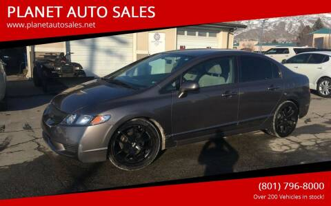 2011 Honda Civic for sale at PLANET AUTO SALES in Lindon UT