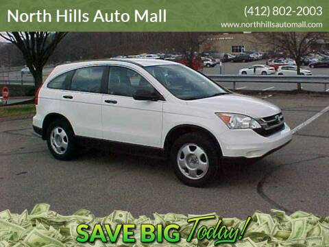 2010 Honda CR-V for sale at North Hills Auto Mall in Pittsburgh PA