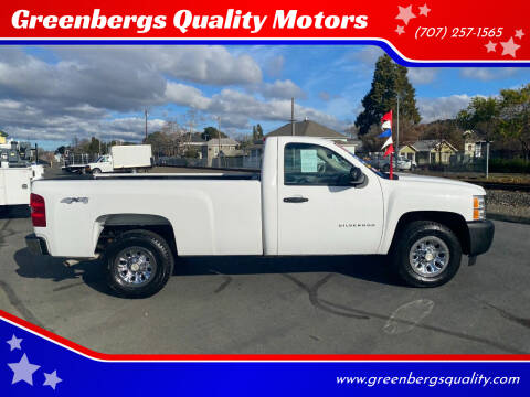 2010 Chevrolet Silverado 1500 for sale at Greenbergs Quality Motors in Napa CA