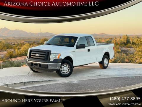 2012 Ford F-150 for sale at Arizona Choice Automotive LLC in Mesa AZ