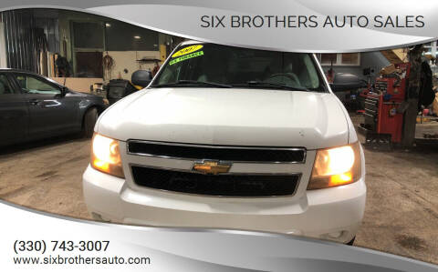 2007 Chevrolet Suburban for sale at Six Brothers Auto Sales in Youngstown OH