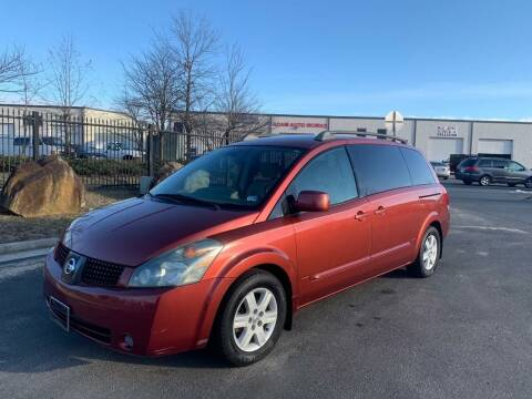 2004 Nissan Quest for sale at Dreams Auto Group LLC in Sterling VA