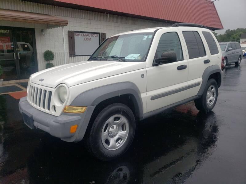 2005 Jeep Liberty for sale at Salem Auto Sales in Salem VA