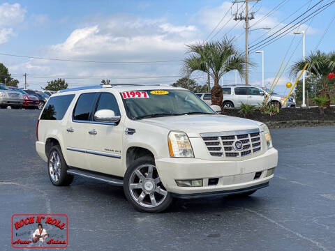 2007 Cadillac Escalade ESV for sale at Rock 'n Roll Auto Sales in West Columbia SC